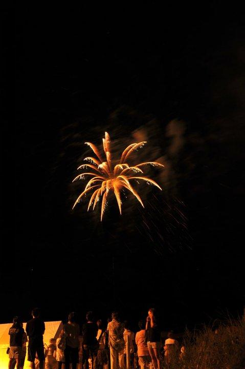 奇跡の花火1のイメージ1